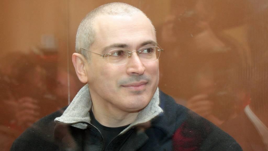 Биография михаила ходорковского