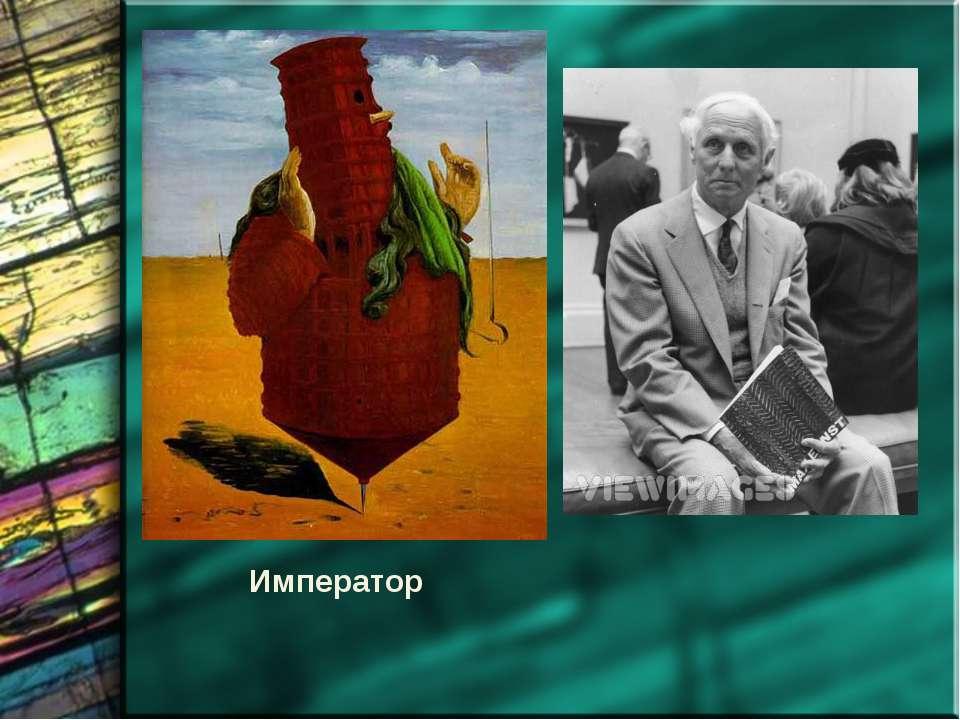 Константин эрнст - биография, информация, личная жизнь, фото, видео