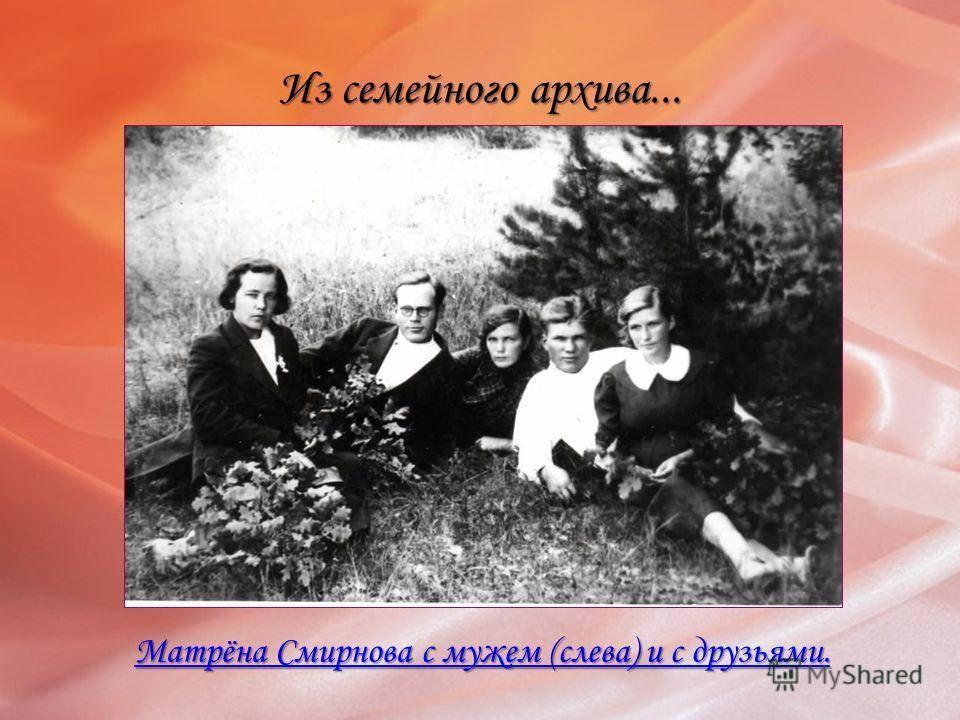 Смирнов, пётр алексеевич