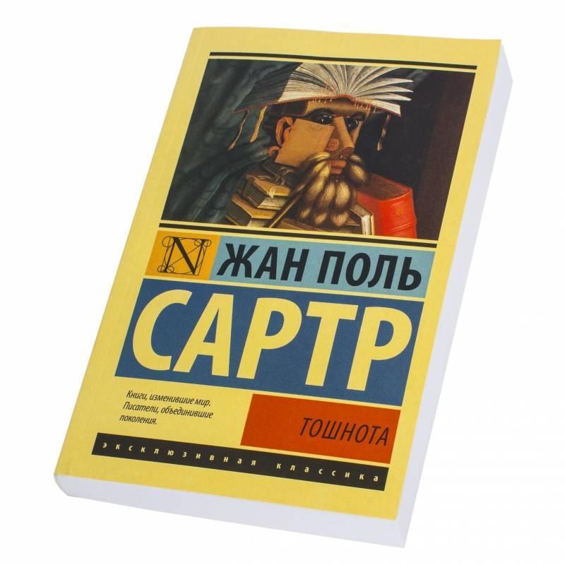 Жан-поль сартр - сценарист, журналист, автор, литературовед, драматург - биография