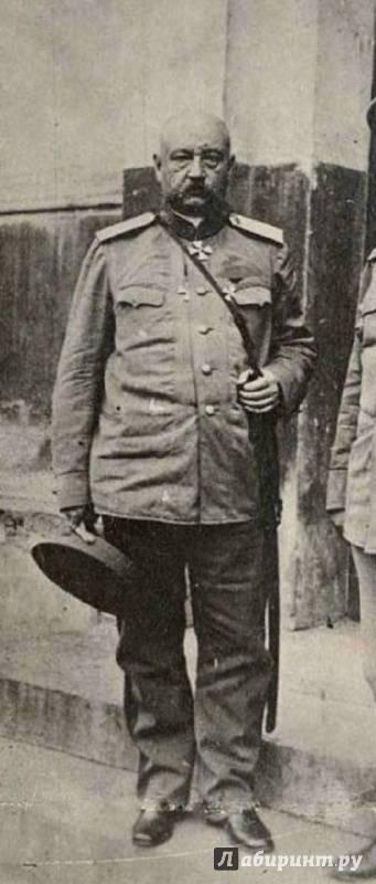 Николай николаевич юденич – выдающийся «белый» генерал
