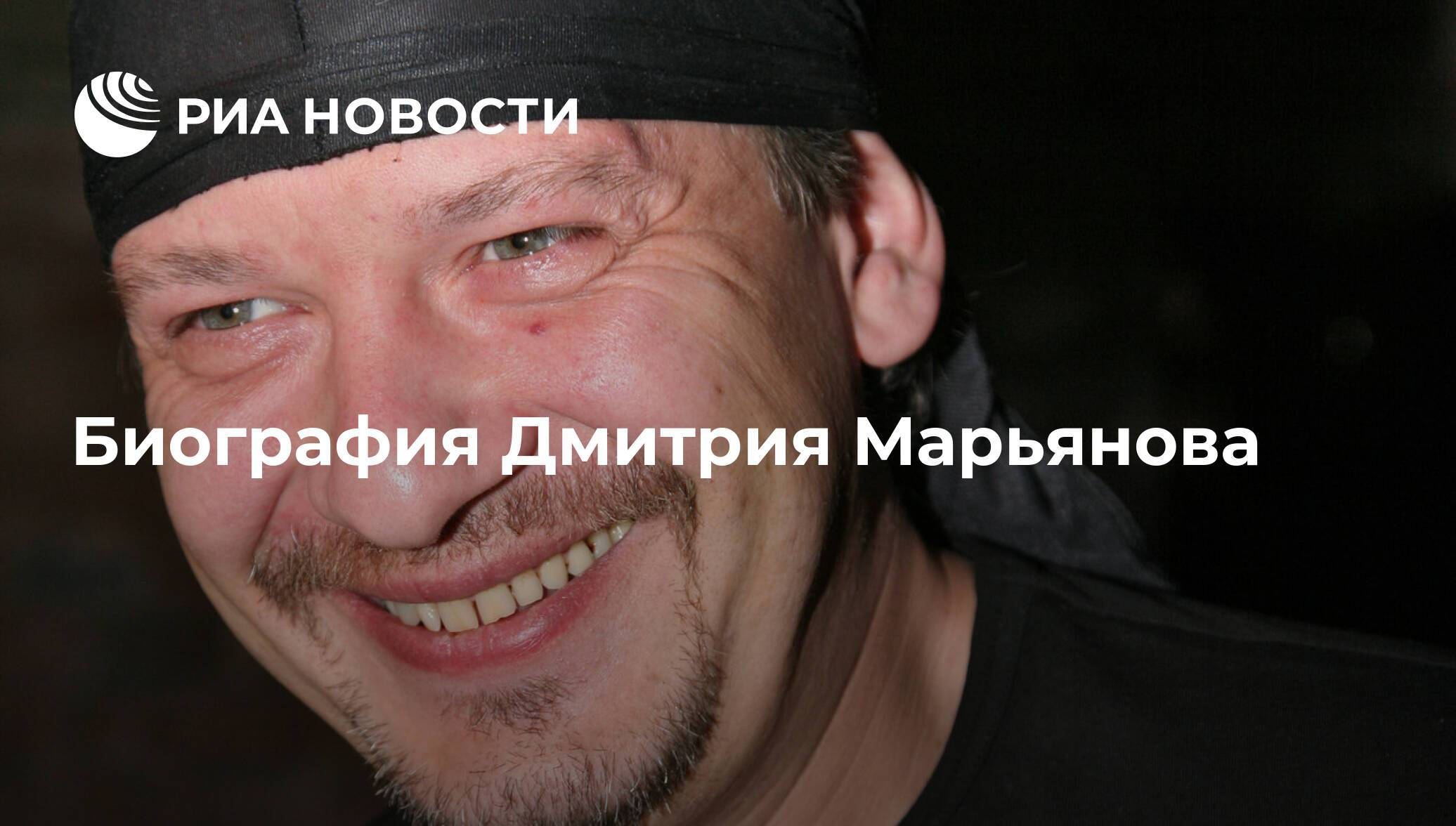 Сын дмитрия марьянова, даниил аносов: фото