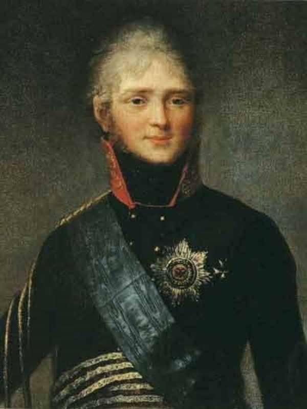 Александр i павлович — традиция