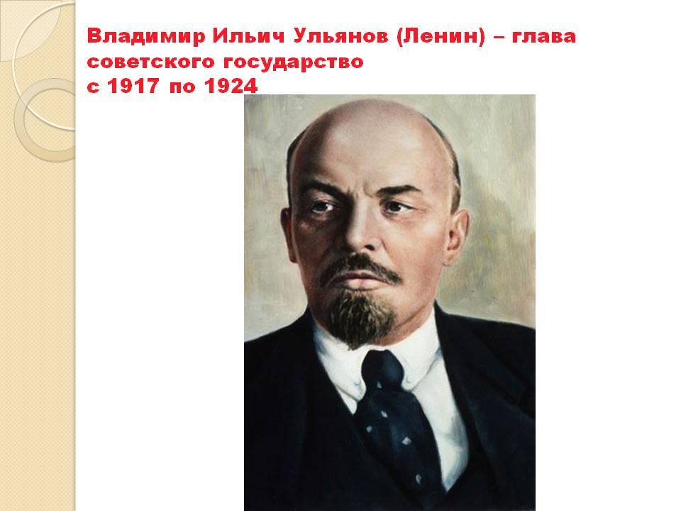 Владимир ильич ленин – краткая биография, самое важное