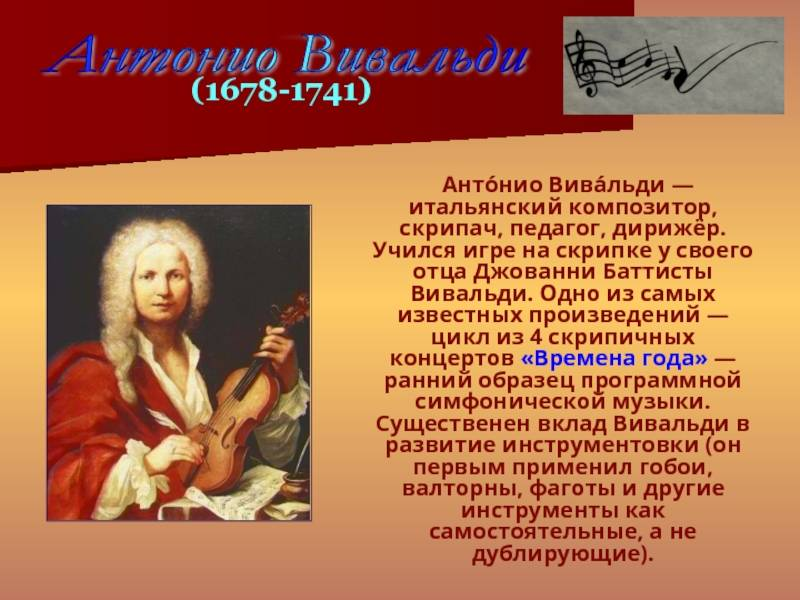 Великие композиторы-классики: список лучших. русские композиторы-классики