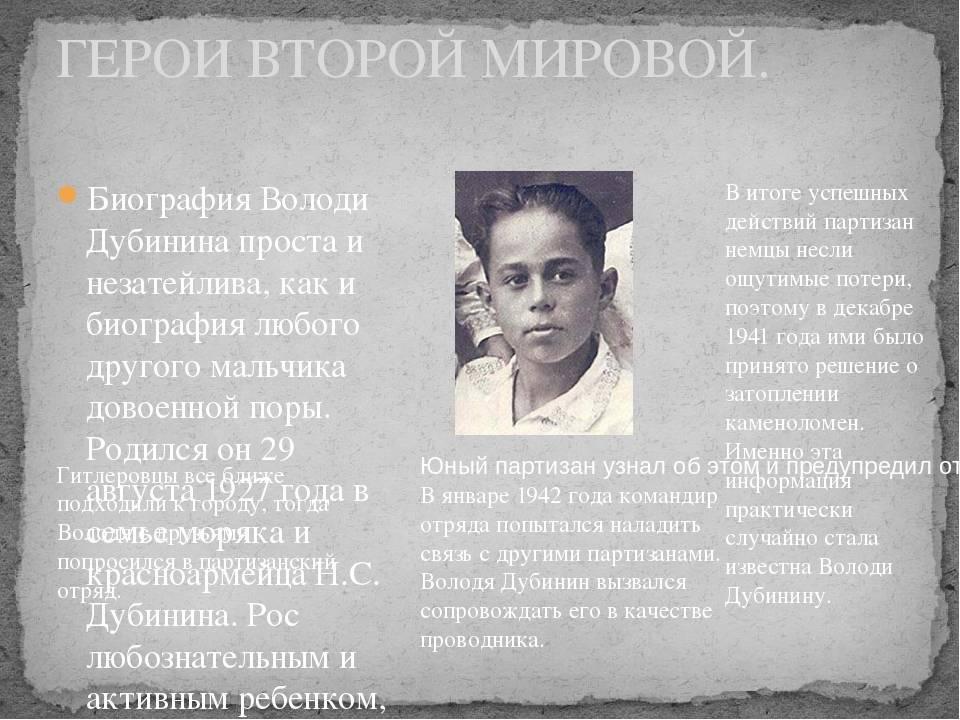 Дубинин виталий алексеевич - вики
