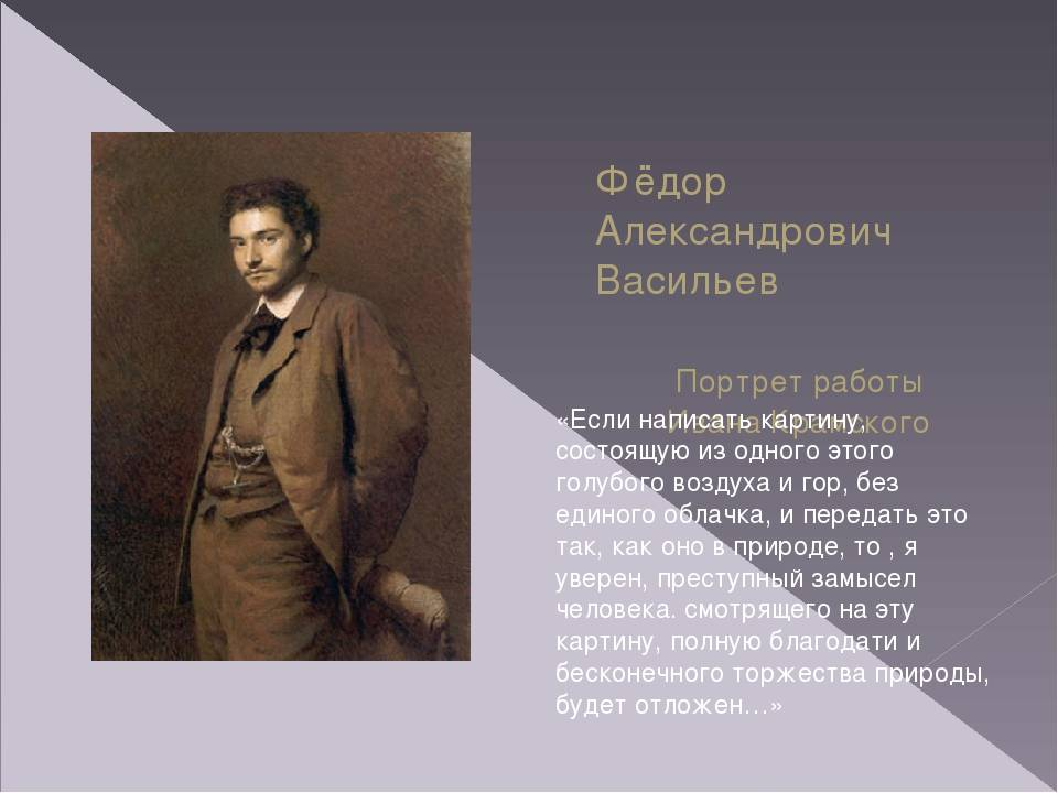 Филипп васильев – биография, фото, личная жизнь, новости, татьяна васильева и мария болонкина 2021 - 24сми