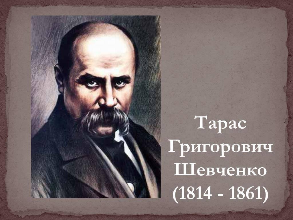 Максим шевченко: биография, национальность (фото)