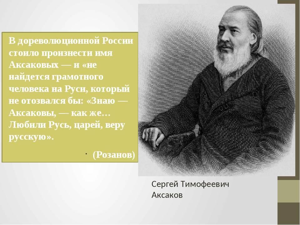 Аксаков, иван сергеевич — википедия. что такое аксаков, иван сергеевич