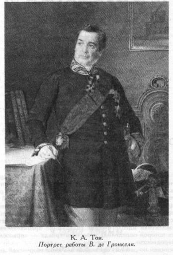 Константин константиновский