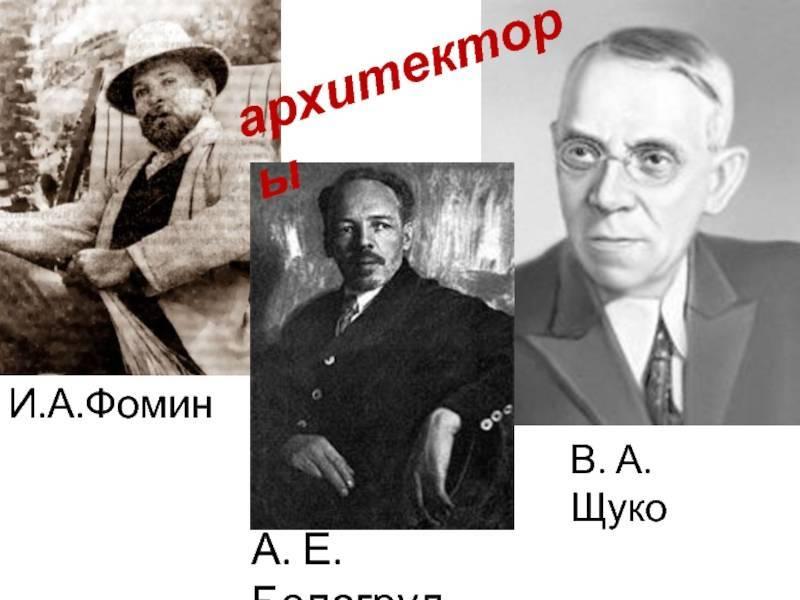 Владимир ращук - биография, информация, личная жизнь, фото