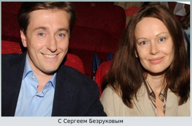 Новая жена сергея безрукова: его биография, личная жизнь, дети, последние новости
