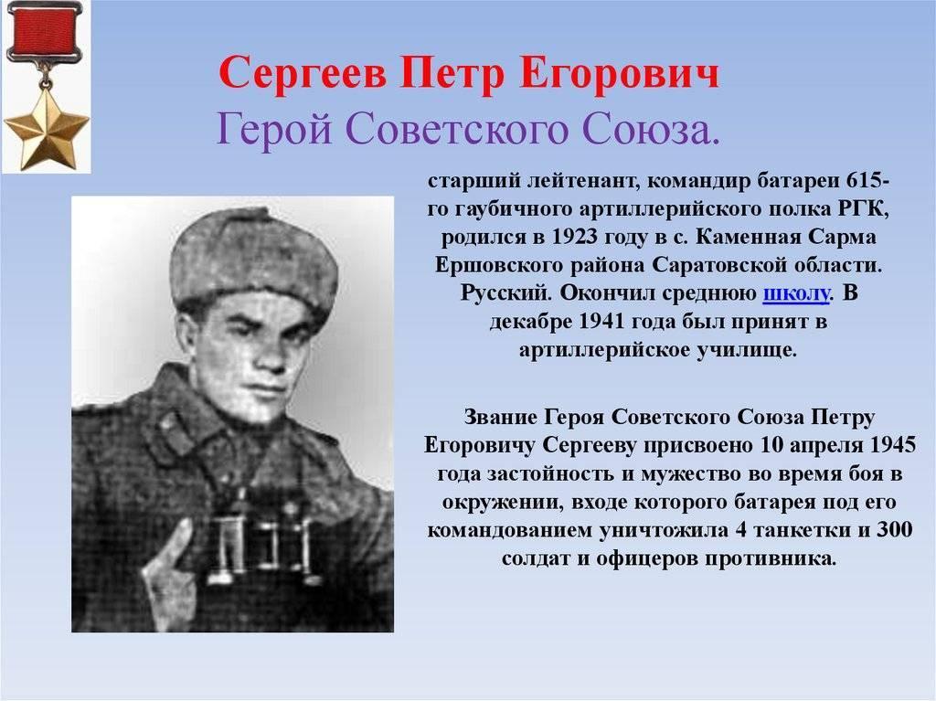 Сергей кутергин (сергеич) — фото, биография, личная жизнь, новости, комик 2021 - 24сми