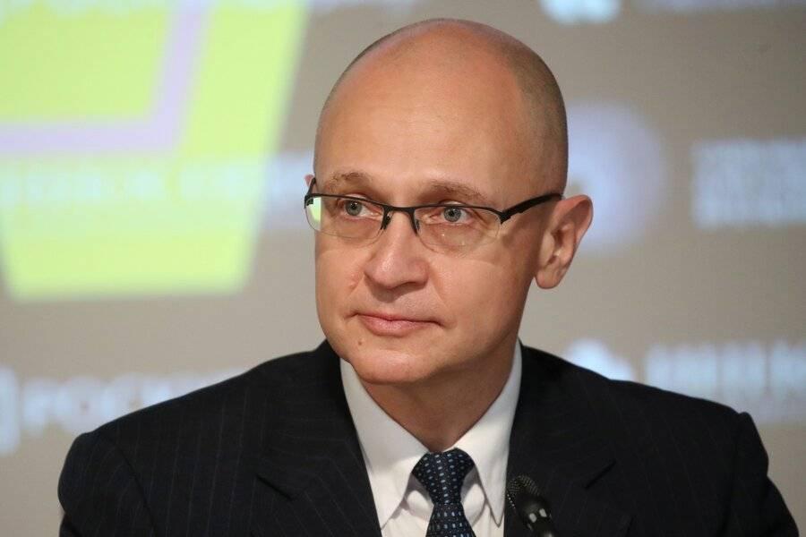 Сергей кириенко – биография, фото, личная жизнь, новости 2021 - 24сми