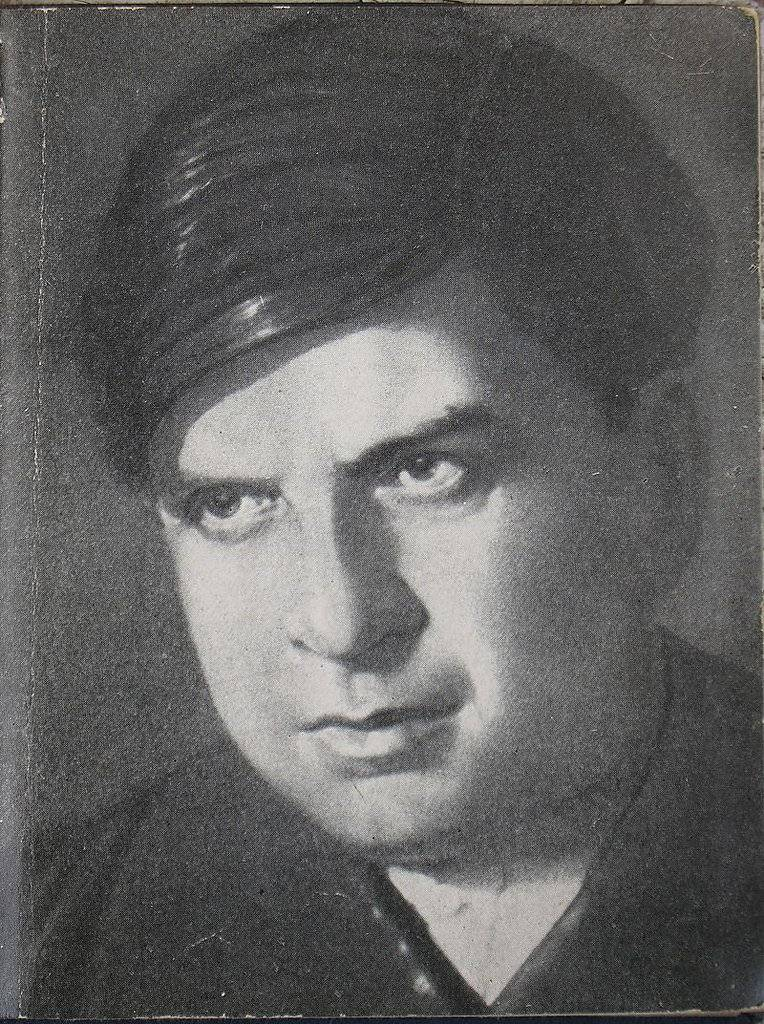 Эдуард багрицкий - вики