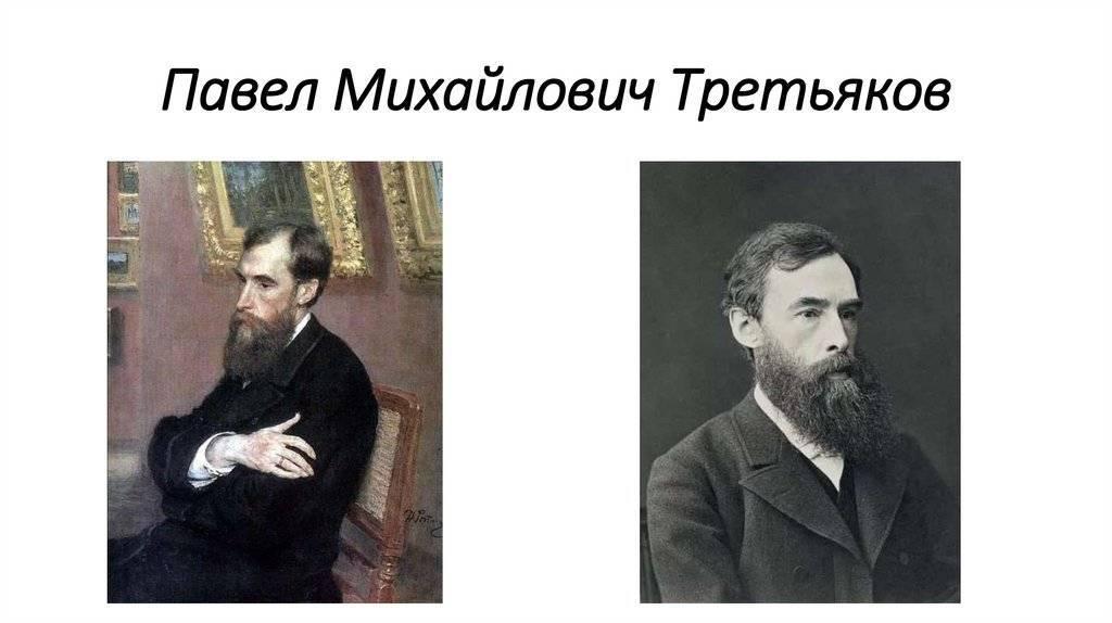 Сергей третьяков: его смерть сделала «третьяковку» достоянием города