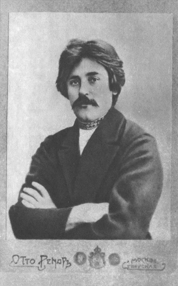 Сергей клычков — недооцененное наследие старообрядческой культуры