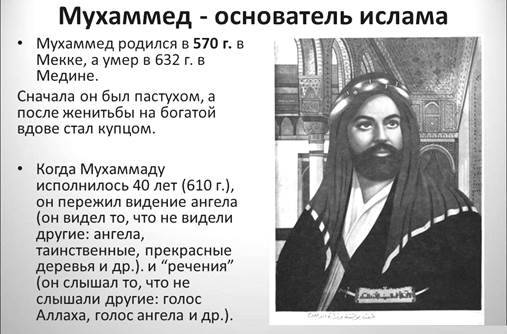 Магомед абдусаламов — фото, биография, новости, личная жизнь, боксер 2021 - 24сми