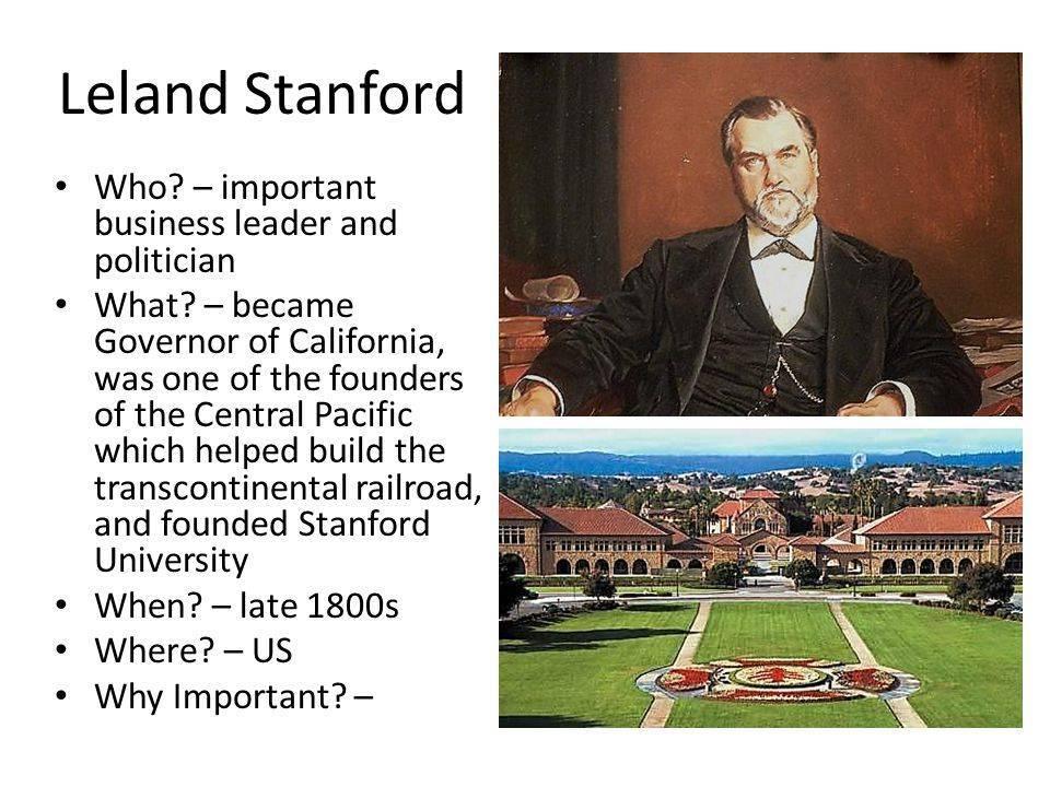 Стэнфорд, леланд — википедия. что такое стэнфорд, леланд