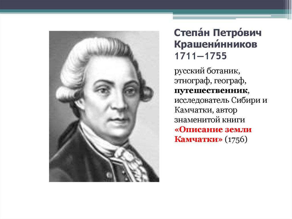 Крашенинникова вероника: биография и семья :: syl.ru