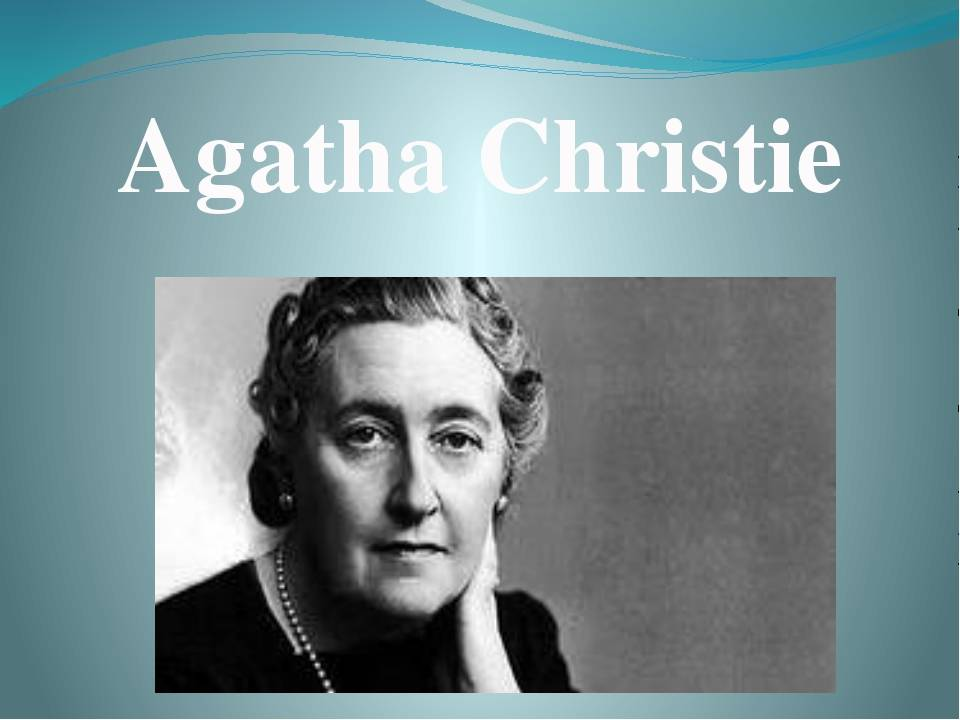 Кристи, агата — википедия