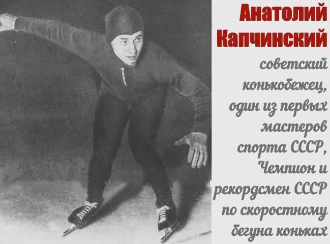Капчинский, михаил яковлевич — википедия