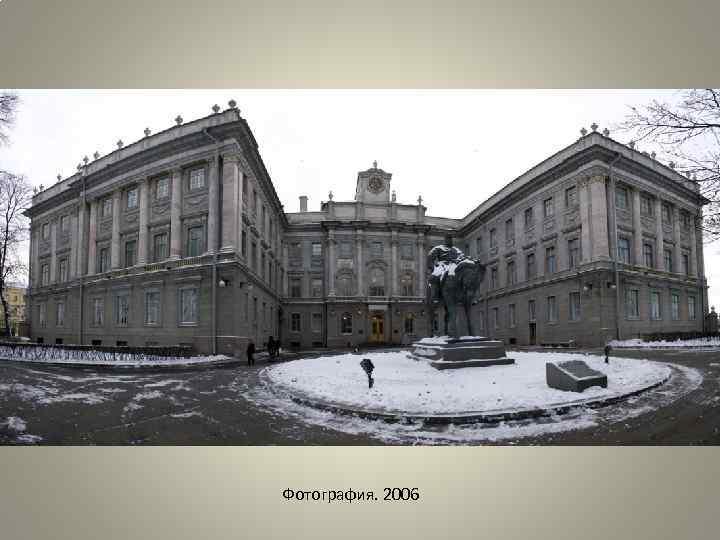 Творчество антонио ринальди. реферат. история. 2007-02-12