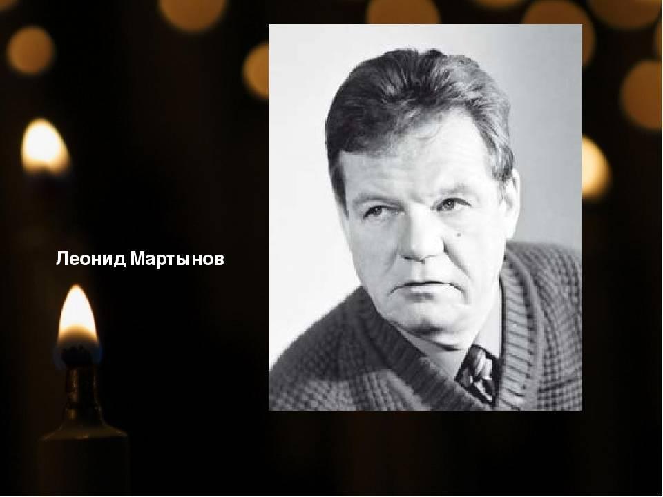 Евгений мартынов - биография, семья, фото