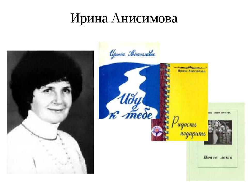 Александр анисимов: биография летчика-испытателя, годы службы и обстоятельства трагической гибели