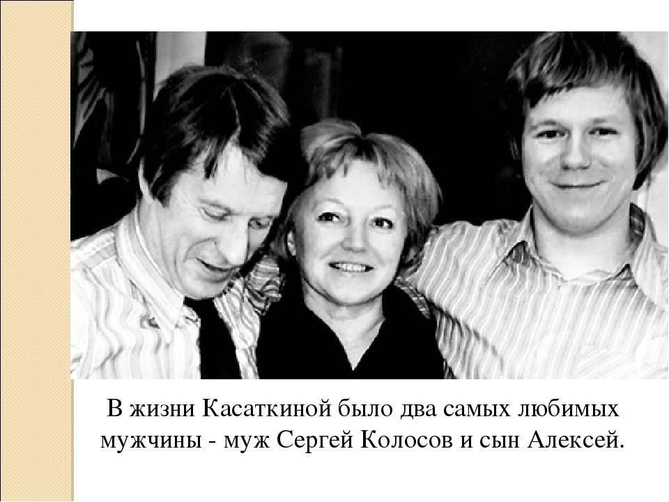 Людмила касаткина — биография, личная жизнь (фото)