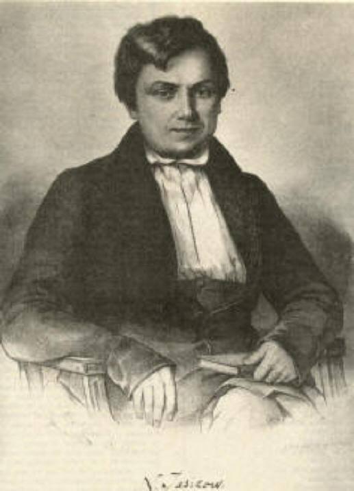 Языков, николай михайлович - вики