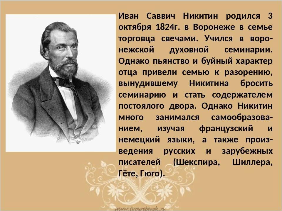 Юрий никитин - биография, фото, книги, личная жизнь, новости 2021 - 24сми