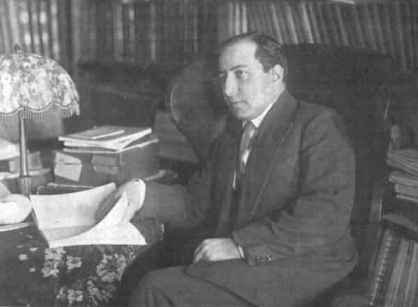 Александр таиров - вики