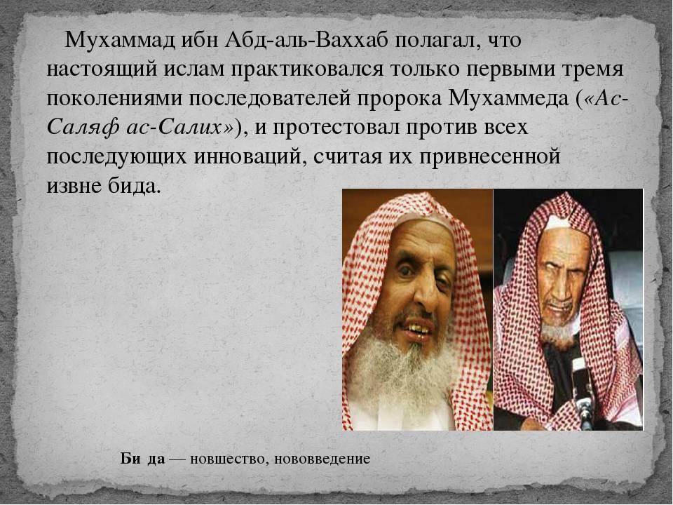 Биография Аль-Хасана ибн Мохаммеда