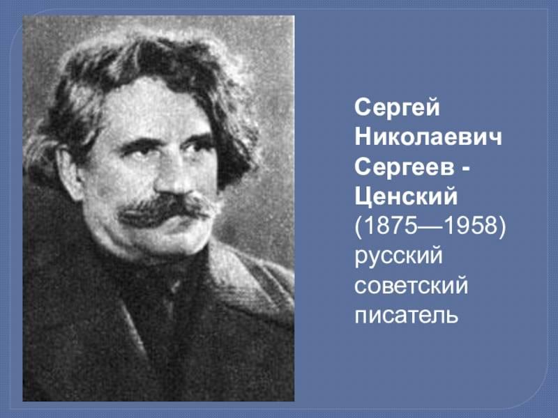 Игорь сергеев (маршал) - биография, информация, личная жизнь
