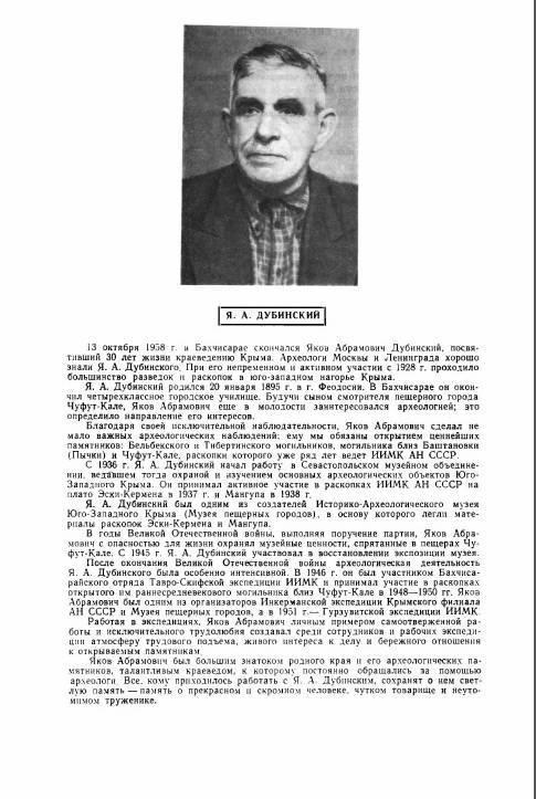 Александр дубинский -  досье, биография, карьера и скандалы