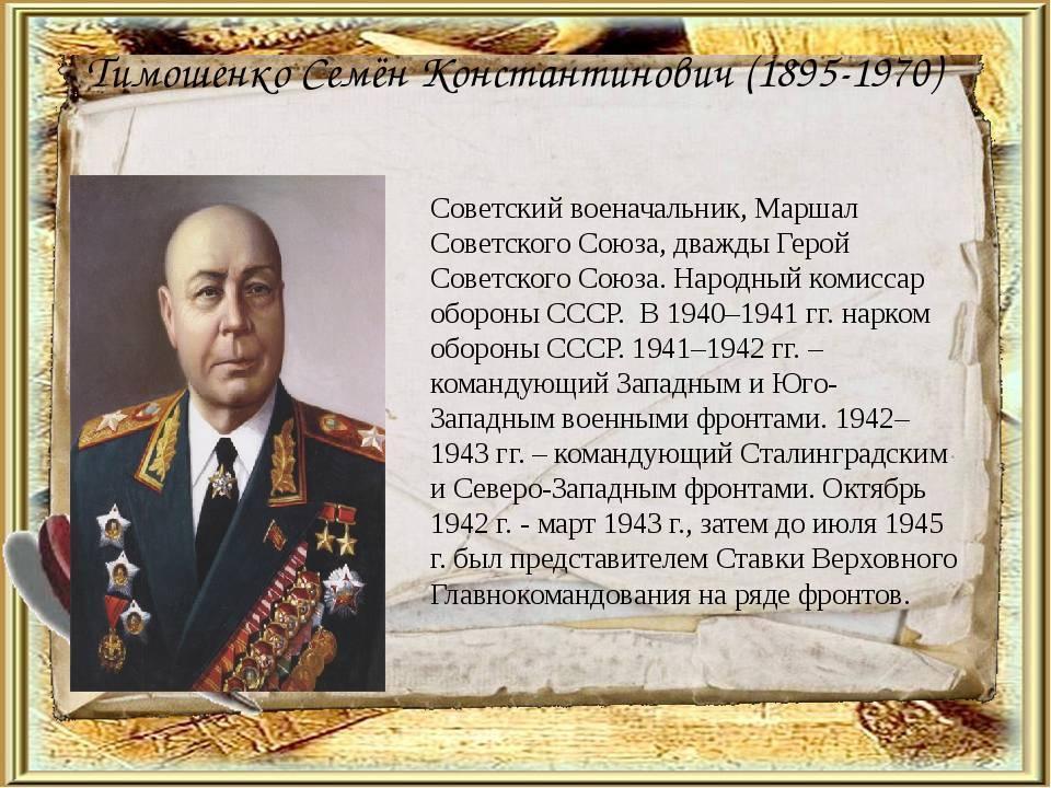 Герои великой отечественной войны: история известных подвигов