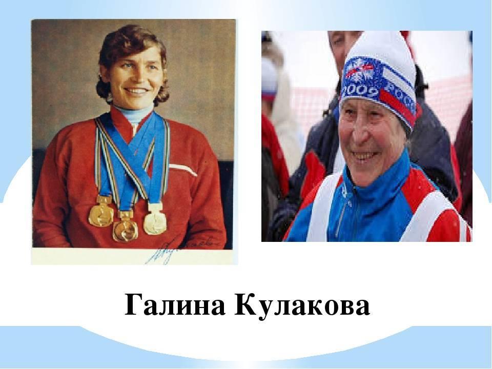 Галина кулакова биография лыжницы, фото, личная жизнь, ее дети и семья 2018   биографии