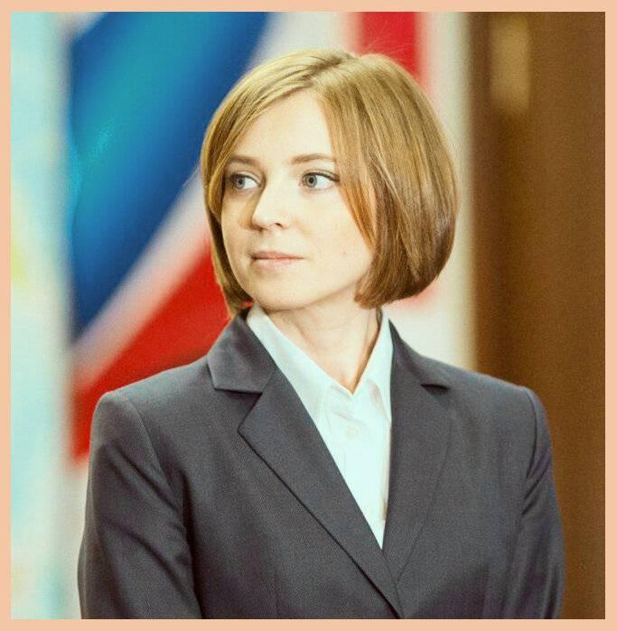 Поклонская наталья владимировна - биография, новости, фото, дата рождения, пресс-досье. персоналии глобалмск.ру.
