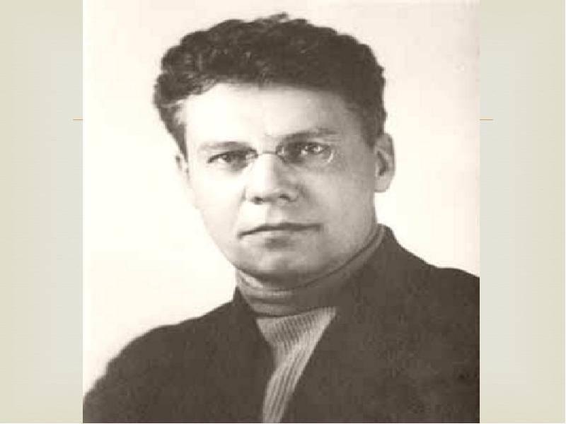 Биография Михаила Зенкевич