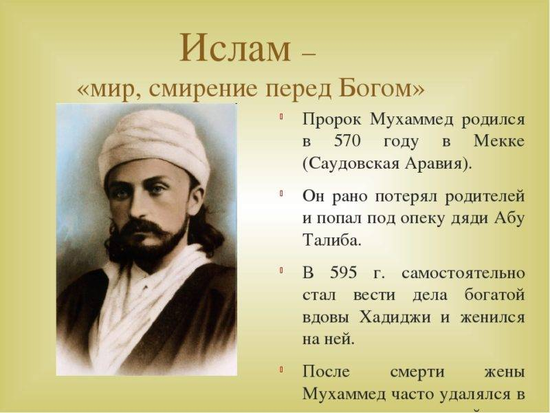 Кавказский узел | мухаммед-амин