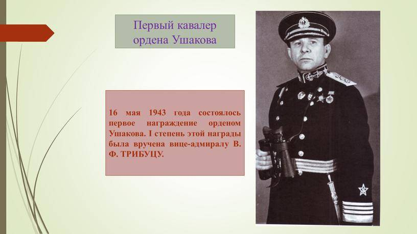 Ольга ушакова - биография, информация, личная жизнь