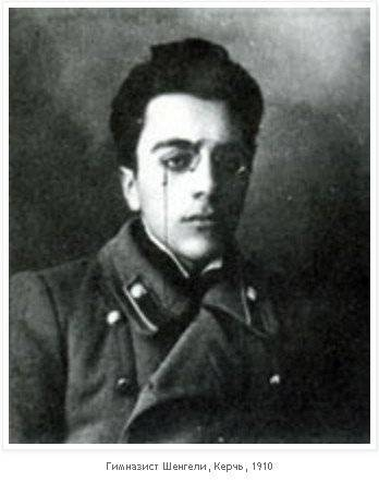 Шенгели георгий аркадьевич — краткие биографии