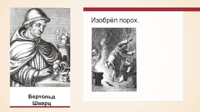 Глава 18. общежитие имени монаха бертольда шварца / двенадцать стульев