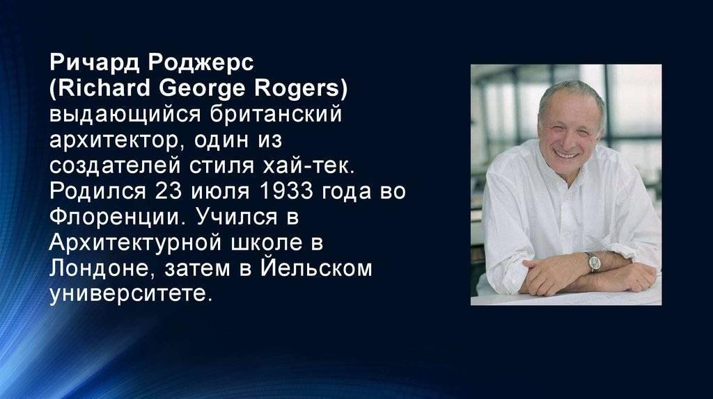 Карл роджерс биография, теории, работы и вклады / психология | thpanorama - сделайте себя лучше уже сегодня!