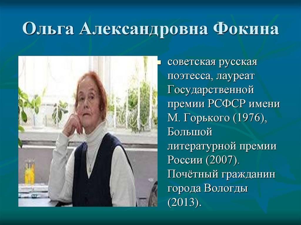 Витольд фокин – что известно о первом премьере украины, которого могут отправить на донбасс