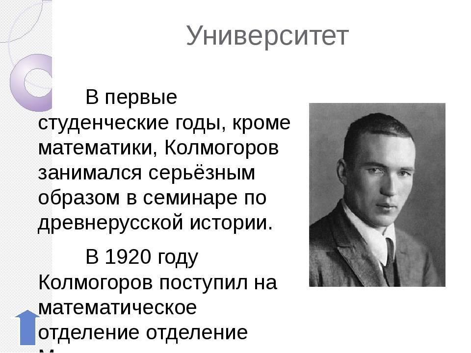 Зинаида колмогорова — фото, биография, личная жизнь, причина смерти, студентка, группа дятлова 2021 - 24сми