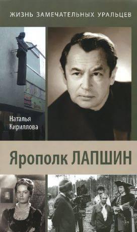 Алёна лапшина: биография, личная жизнь, муж, дети