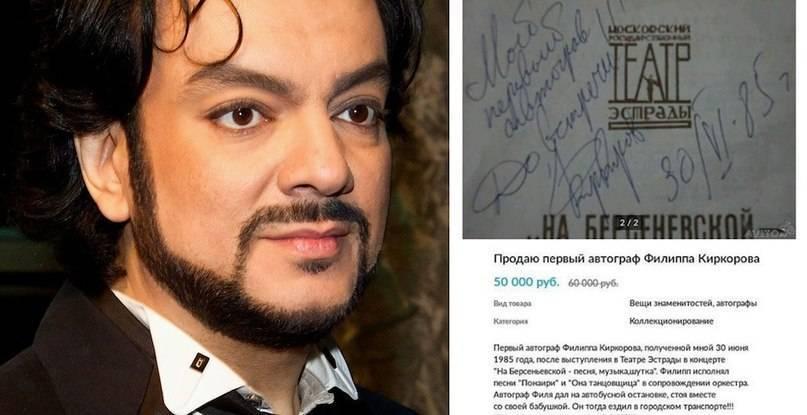 Филипп киркоров: биография, личная жизнь, семья, жена, дети — фото - globalsib