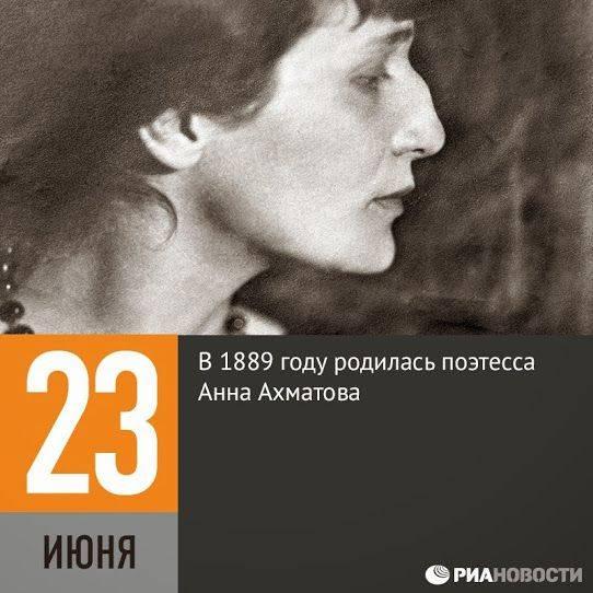 Анна ахматова - биография, личная жизнь, стихи, возраст, фото, смерть и последние новости